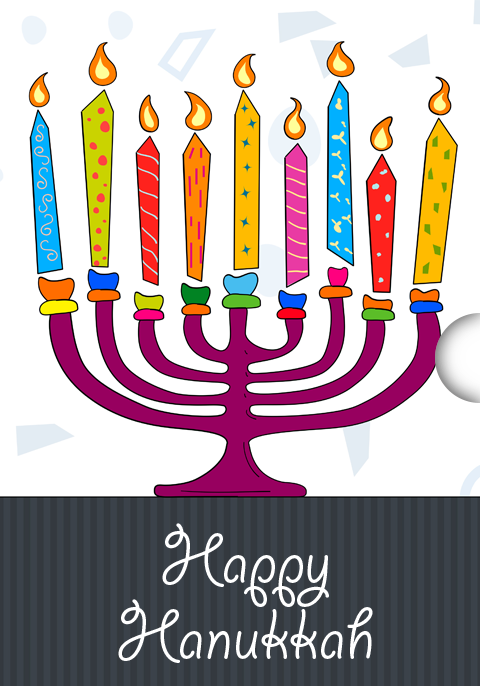 Cheerful Menorah Personalized Digital Gift Cards Shopify App