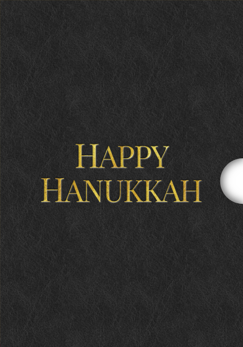 Hanukkah Gift Card For Shopify